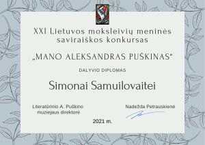 Simona Samuilovaitė (1). diplomas